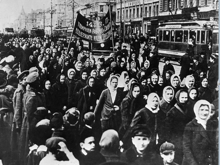 Februarrevolution 1917
