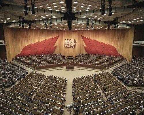 SED Parteitag DDR