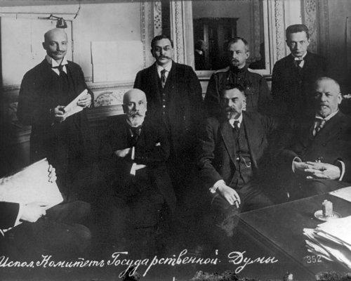 Provisorische Regierung Russlands